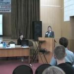"""2009_10_26 Студенческая конференция """"Будущее отрасли за молодыми"""" - 2009"""