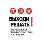 vihodi_reshat