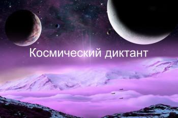 377167-alexfas01-2-1024x683